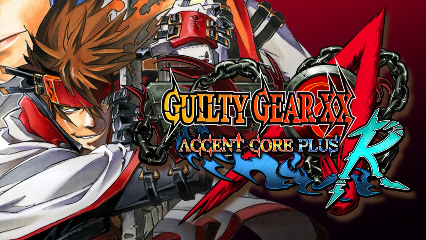 guilty gear plus r