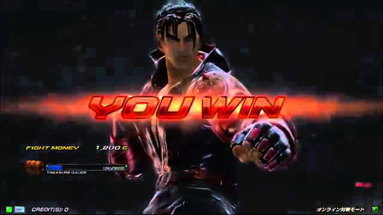 jin kazama doing a victory pose, with YOU WIN in big ol' letters across the screen